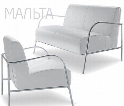 диван Мальта