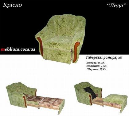 Описание: Кресло кровать раскладное для дома и отдыха Фабрика Sense Белла. 9 050 руб. Автор: Анфиса