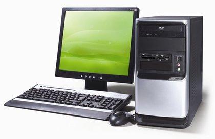 Докладніше про комп ютер office i1