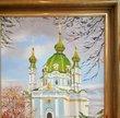 Картины Виды Киева, Картины - Ярема шторы (475 грн.)