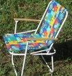 Крісло складане Затишок, Складані стільці - Мода кемпінгу (206 грн.)