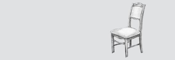 Стулья для столовых