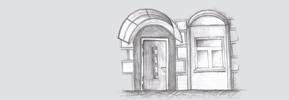 Окна, двери и лестницы